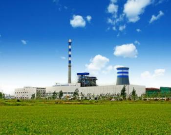 生物质能发电行业现状及政策研究
