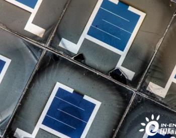 昆士兰学者研发石墨烯铝离子电池 具有超快的充电速度