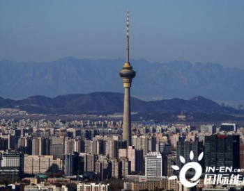 """北京大气污染源头是什么?跨区域长距离传输是""""大"""