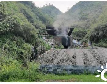 湖南湘西州垃圾焚烧发电项目建设滞后 小型焚烧炉