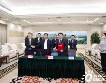 美燃氢燃料发动机项目落户山东济南,为未来氢能产业发展打下坚实基础