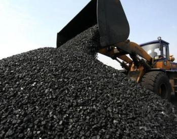煤价到底能涨多少? 后续煤市或再无淡季