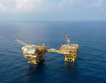 我国首个海上智能<em>气田</em>群建成 海上油气生产迈向数字化