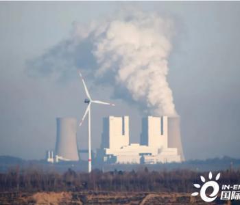 德国减排目标提前五年:2045年实现碳中和