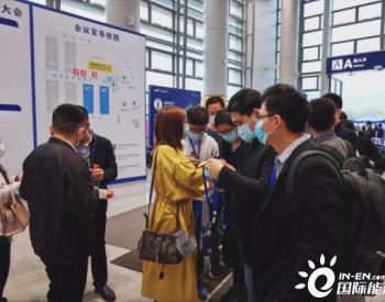 2021中国智能汽车技术展