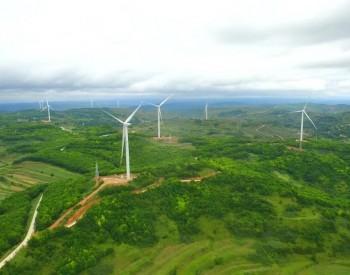 河北南网:光伏、风电优先发电,全电量执行基准价格!
