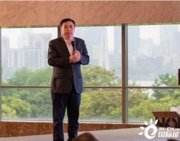 张荣旺:加快低碳能源天然气利用,为实现碳中