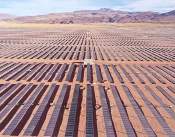 1.68GW!<em>中国电建</em>签约海外新能源项目