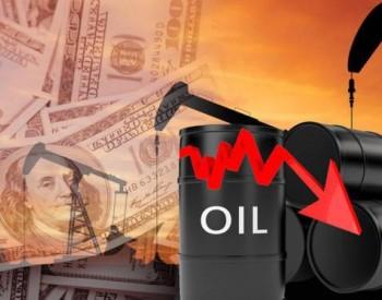 保障中国50年<em>原油供应</em>!沙特宣布发行人民币债券,这意味着什么?