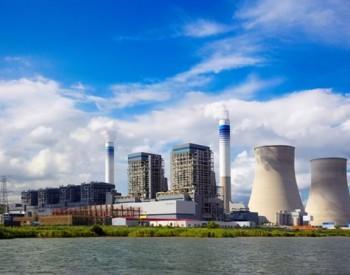 猛砸89.76亿!广东建设大型火力发电站,争取2024年投产!