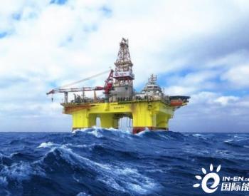 中国海油流花29-2<em>气田</em>投产 年产量将超4.2亿立方米