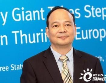 聚焦香港首富曾毓群及其背后的九千亿新能源帝国