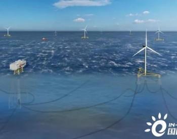 韩国首个浮式<em>风电场项目</em>通过初步可行性研究!
