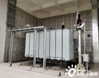厦门电气硝子玻璃(EGX)专用变电站三期工程投运