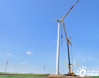 未来五年全球新增<em>风电装机</em>将带来330万个工作机会!