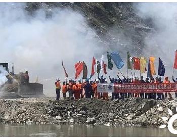 巴基斯坦SK水电站二期截流成功