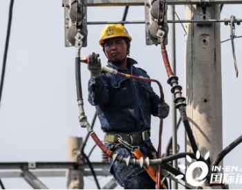 2021年越南计划煤电量减少6% 优先发展可再生能源