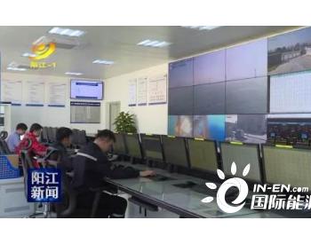 """广东阳东""""税收秘书""""助力风电项目企业发展"""