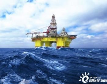 中国海油流花29-2气田投产 年产将超4.2亿立方米