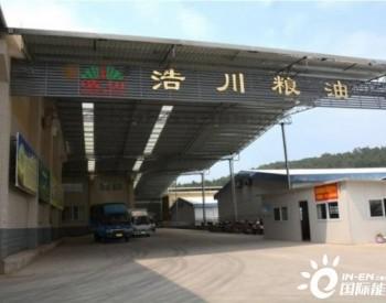 聚高喜获韶关3.3MW屋顶分布式电站项目光伏支架订