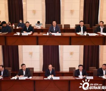 中国石油两家东、西部油气一把手会谈!签署矿权区块优化配置协议