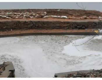 """超标污水排入长江 安徽铜陵能否担起""""无废城市"""""""