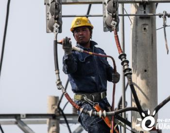 2021年<em>越南</em>计划煤电量减少6% 优先发展可再生能源