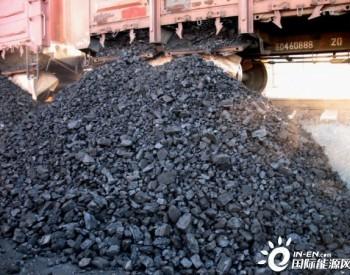 哥伦比亚最新一周煤炭出口下降65%