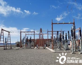 摩洛哥NT120MW光伏项目扎古拉电站一次倒送电完成