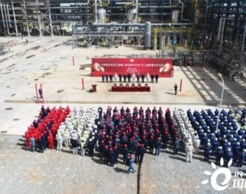 兰州石化长庆乙烷制乙烯项目乙烯装置建成中交