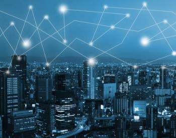 能源领域中区块链技术的应用场景浅析与展望