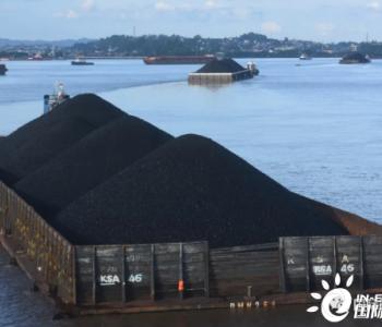 <em>碳减排</em>当前,印度尼西亚煤炭地位仍未动摇
