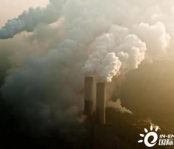 全球碳排放格局和中国的挑战