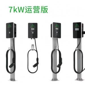 7kw运营版智能充电桩—交流桩产品