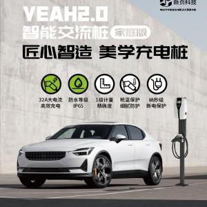 7kw自营智能充电桩—交流桩产品