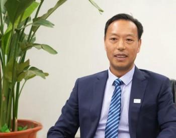 三峡能源王武斌:拥抱新型电力系统新机遇 谱
