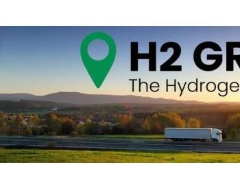H2 Green+ Element 2宣布到2027年共同在<em>英国</em>部署800套加氢泵