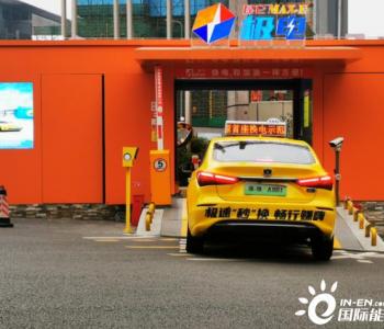 """中国石油发力智慧综合能源站助推""""双碳""""达标"""