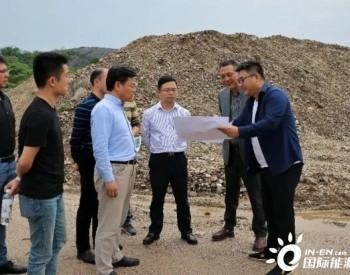 湖南临湘市市委书记谢胜和中国<em>三峡新能源</em>集团洽谈光伏新能源项目投资事宜