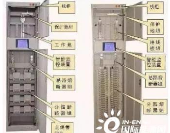 配电柜与其余柜型的区别及设计