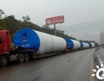 大唐重庆南川山水风电塔筒制造项目顺利交付完成