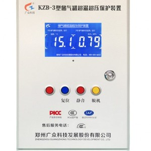 厂家供应KZB-3型储气罐超温超压保护装置,热销王