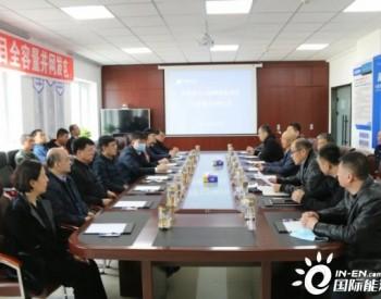 华能黑龙江萝北200MW风电项目全容量并网