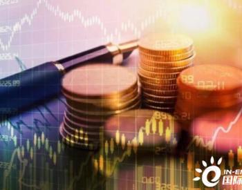 秦安股份:一季度归母净利上涨238.71% 积极开拓新