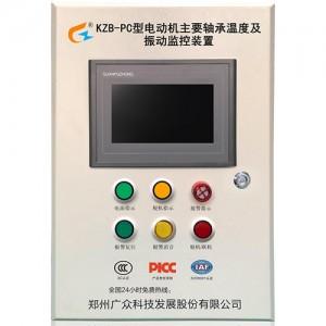 专业供应KZB-PC型电机综合监测装置