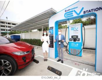 EVLOMO联合PTT OR推出其首个在泰国的快充充电站