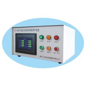 KZB-PC空压机综合智能保护装置,无限供应