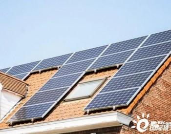 """科学家发现""""新钙钛矿制造技术""""可能导致家庭太阳"""