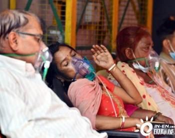 印度政府:欢迎<em>沙特</em>提供氧气援助,将从该国进口更多石油