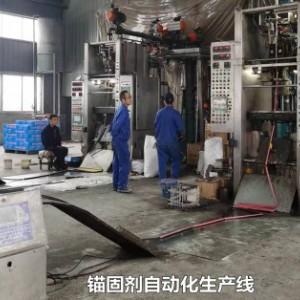 煤矿井下用树脂锚杆锚固剂 全长预应力树脂锚固剂